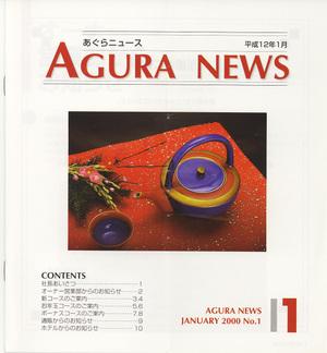 Aguranews2000_12_1